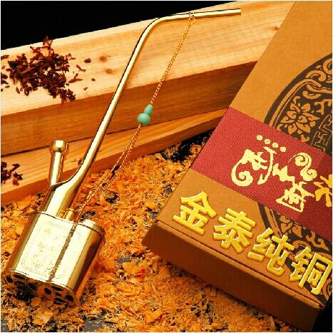 金泰全铜水烟壶